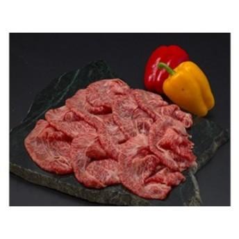 宍粟牛ももスライス(360g)とすき焼きわりしたのセット
