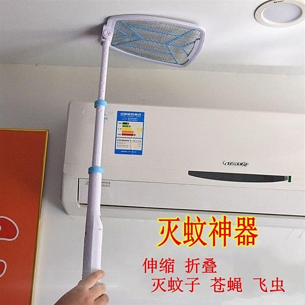 康銘電蚊拍滅蚊神器充電式家用蒼蠅拍摺疊伸縮加長多捕打滅蚊子器 陽光好物