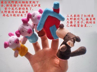 ZF BOX 世界童話故事三隻小豬手指偶 聖誕節禮物/手偶/ 講故事必備的好幫手 幼兒教具
