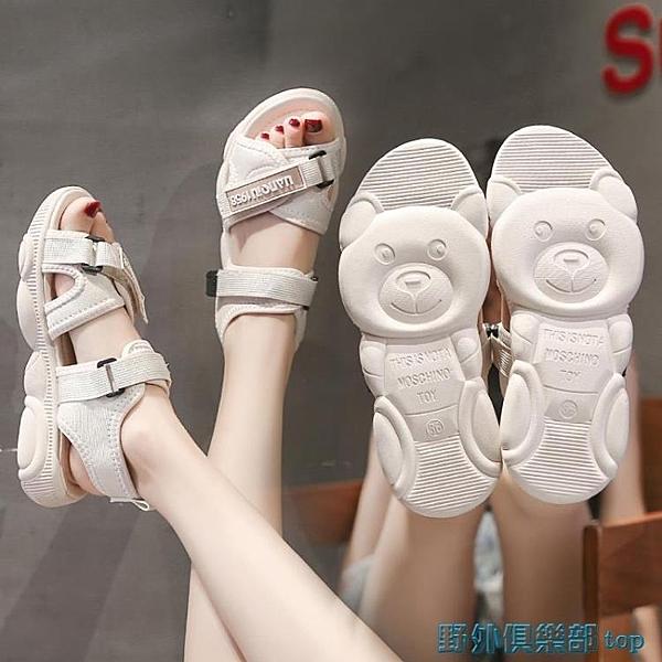 厚底涼鞋 2021新款網紅小熊涼鞋女夏學生平底厚底鬆糕鞋魔術貼百搭運動鞋女 快速出貨