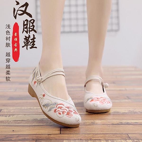 繡花鞋-老北京布鞋女春秋新款民族風繡花鞋漢服古風鞋單鞋厚底楔形廣場舞蹈鞋
