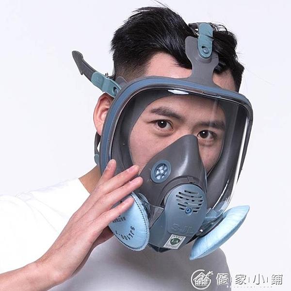 全面罩防塵面罩 工業面具噴漆口罩 氣粉塵全封閉易呼吸 【全館免運】