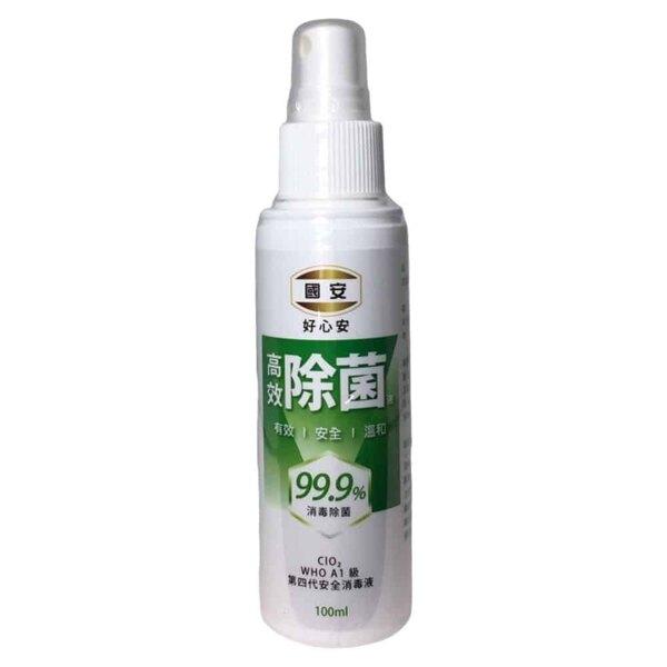 國安 好安心 二氧化氯 高效除菌液 100ML/瓶+愛康介護+