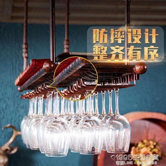 紅酒架紅酒杯架倒掛家用歐式創意高腳杯架子簡約客廳懸掛酒吧鐵藝紅酒架紅酒架