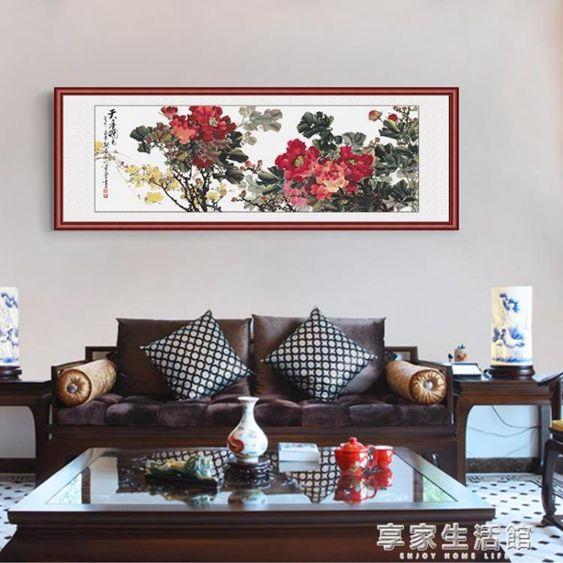 牡丹花開富貴新中式實木框客廳裝飾畫沙髮背景裝飾畫牆掛畫壁畫