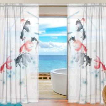 SoreSore(ソレソレ)レースカーテンミラーレースカーテン UVカット 遮光 遮熱 断熱 カーテン ドアカーテン ミラーカーテン 水彩 ホワイト 白 水墨画 金魚 和風 和柄 目隠し おしゃれ かわいい 幅140CMx200CM 2枚組