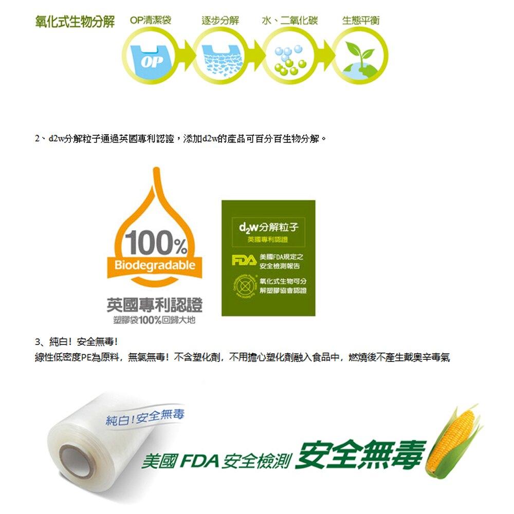【OP】生物分解保鮮膜 補充包 200尺 耐高溫 環保保鮮膜 可分解 天然 另有400尺保鮮膜