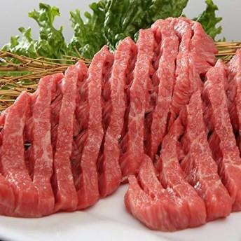 特選松阪牛専門店やまと 松阪牛 A5 モモ肉 ダイヤモンドカット < 焼肉用 > 100g (1名様用) 【松阪牛証明書付】