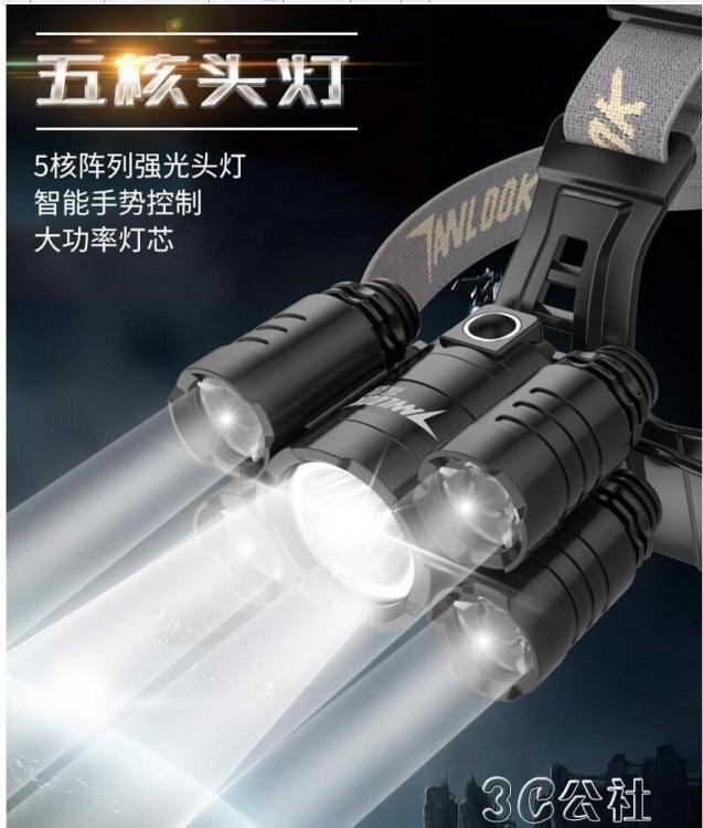 手電筒LED頭燈強光充電感應遠射頭戴式手電超亮防水夜釣捕魚氙氣燈礦燈創時代3C 交換禮物 送禮