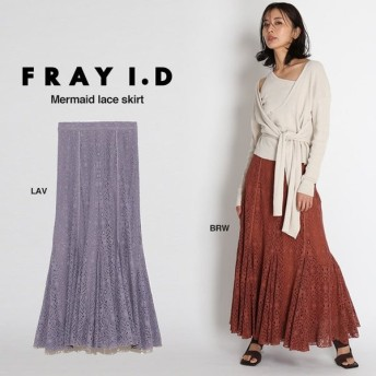 FRAY I.D フレイアイディー 20春夏. スカート通販 マーメイドレーススカート fwfs201077/2020春夏 ロングスカート