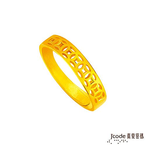 J'code真愛密碼  連環賺黃金男戒指