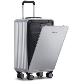 スーツケース 機内持ち込み TSAロック アルミ 静音 超軽量(シルバー 33L 57.5cm 4.1kg)