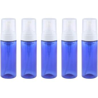 5個 石鹸ディスペンサー ポンプボトル 耐久性 再使用可 便利 3サイズ選べ - 150ミリリットル