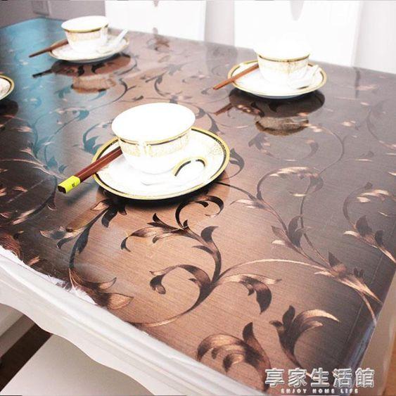 桌布防水防燙防油免洗pvc軟玻璃塑料臺布水晶板長方形茶幾墊桌墊