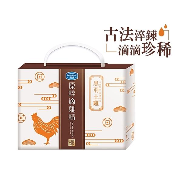 活沛多 原粹滴雞精禮盒6入