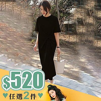 任選2件520連身裙韓版淑女高冷范法國小眾寬鬆休閒連身裙【08G-M1305】