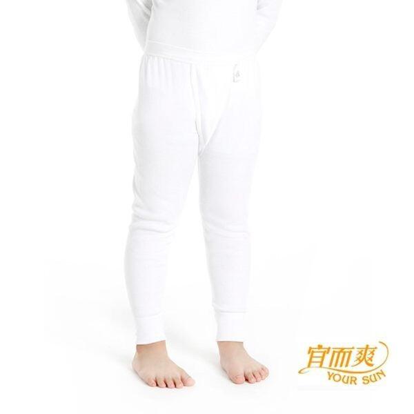 小宜而爽男童羅紋厚棉衛生褲~尺寸30~2件組 - 30