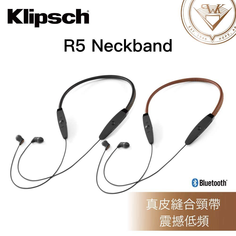 Klipsch R5 Neckband 真皮頸掛式藍牙耳機