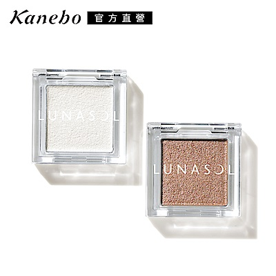 Kanebo 佳麗寶 LUNASOL晶巧水光眼彩2g 2色任選