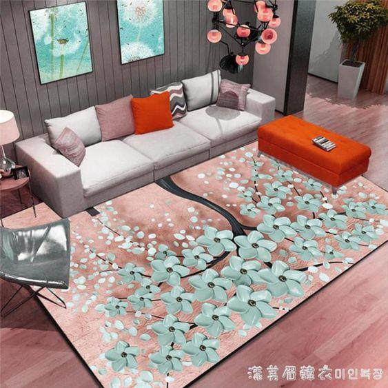 北歐滿鋪可愛簡約現代門墊客廳茶幾沙發地毯臥室床邊墊長方形地墊