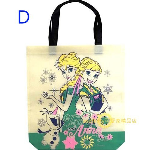 asdfkitty可愛家☆迪士尼冰雪奇緣不織布手提袋/購物袋-D款-日本正版商品
