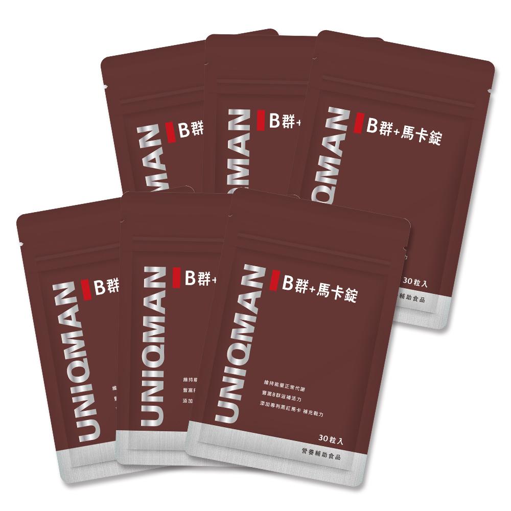 UNIQMAN B群+馬卡錠 6袋組