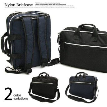 ビジネスバッグ ブリーフケース バッグ PCバッグ 3way 通勤 通学 仕事 鞄 オフィスカジュアル ビジカジ 出張 大容量 A4 人気 リュック