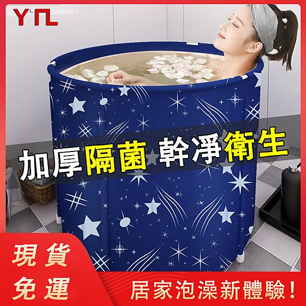 泡澡浴桶【現貨】70*70cm大人可折疊洗澡桶家用免充氣兒童沐浴桶 育心館