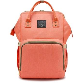 SONARINマザーズバッグ、ベビーおむつ交換バックパック、おむつバッグ、多機能旅行バックパックオーガナイザー、防水、大容量、スタイリッシュで耐久性、理想的なギフト(オレンジ)