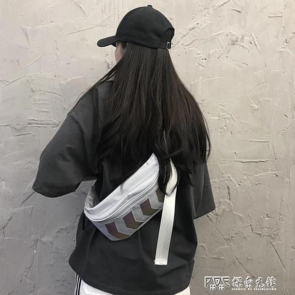 百搭網紅小包包質感斜背腰包女潮ins時尚休閒胸包2019新款嘻哈包 探索先鋒
