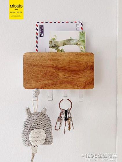 免打孔牆上鑰匙掛鉤壁掛創意玄關置物鑰匙架收納架免釘門口牆上鉤