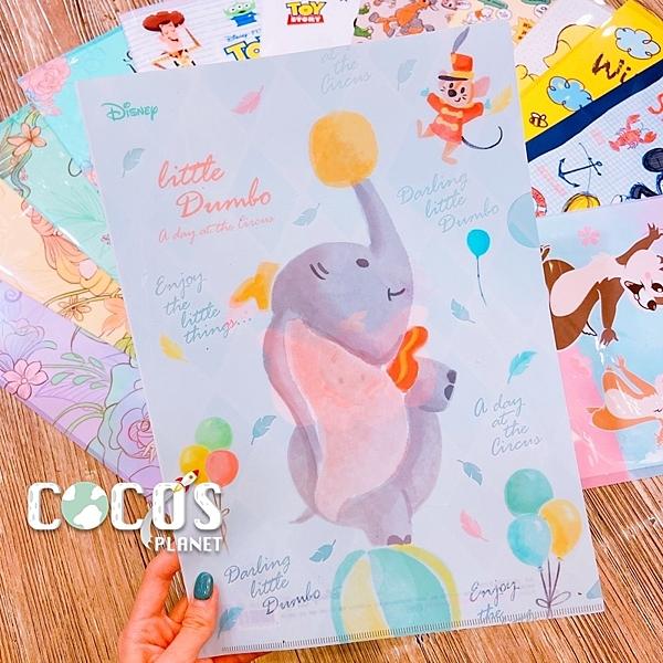 正版 迪士尼系列 DUMBO 小飛象 單層L夾 文件夾 收納夾 COCOS QQ049