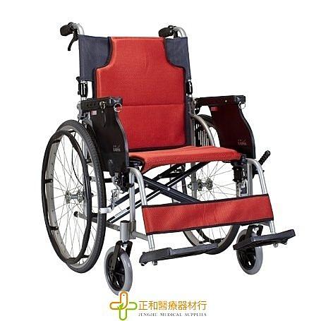 輪椅 康揚KM-3530 鋁合金手動桌/護板二合一型輪椅