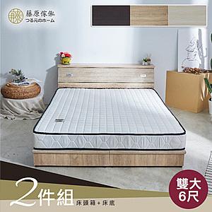 【藤原傢俬】經濟型2件式房間組雙人加大6尺(床頭箱+3分床底半封)梧桐