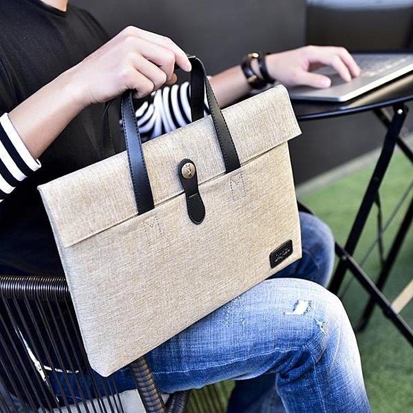 商務手提包男女通用經典公文包14寸筆記本休閒大容量電腦包蘋果包 青木鋪子