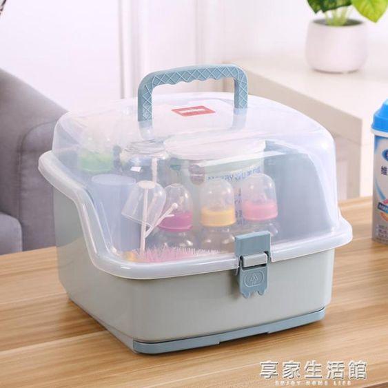 日本高級PP嬰兒奶瓶收納箱寶寶用品瀝水杯晾干架放餐具奶粉置物盒