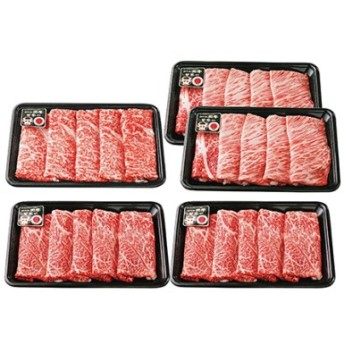 鹿児島黒牛すきやき3部位食べ比べセット1.5㎏