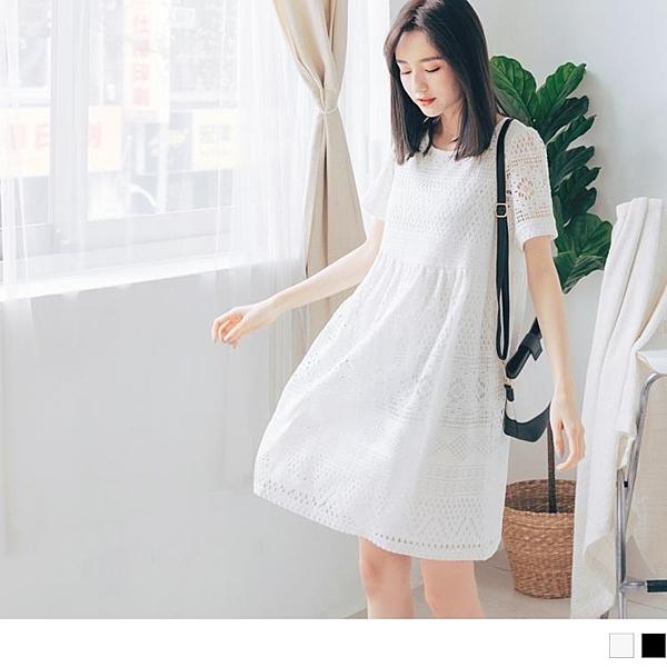 《DA7473-》浪漫滿版鏤空蕾絲純色短袖洋裝 OB嚴選