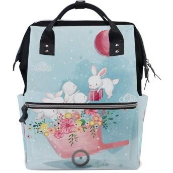 ZHONGJI マザーパッケージ リュックサック レディース 軽量 便利 多機能バックパック 大容量 収納袋 外出用 防水 厚手 花のカートのかわいいウサギ