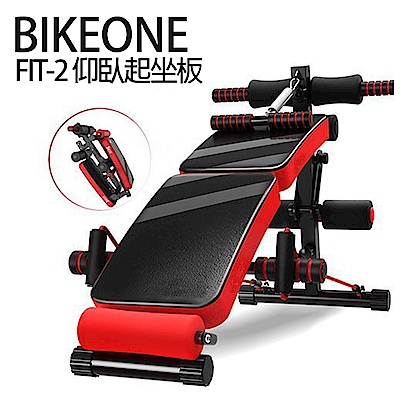 BIKEONE FIT-2 摺疊仰臥板