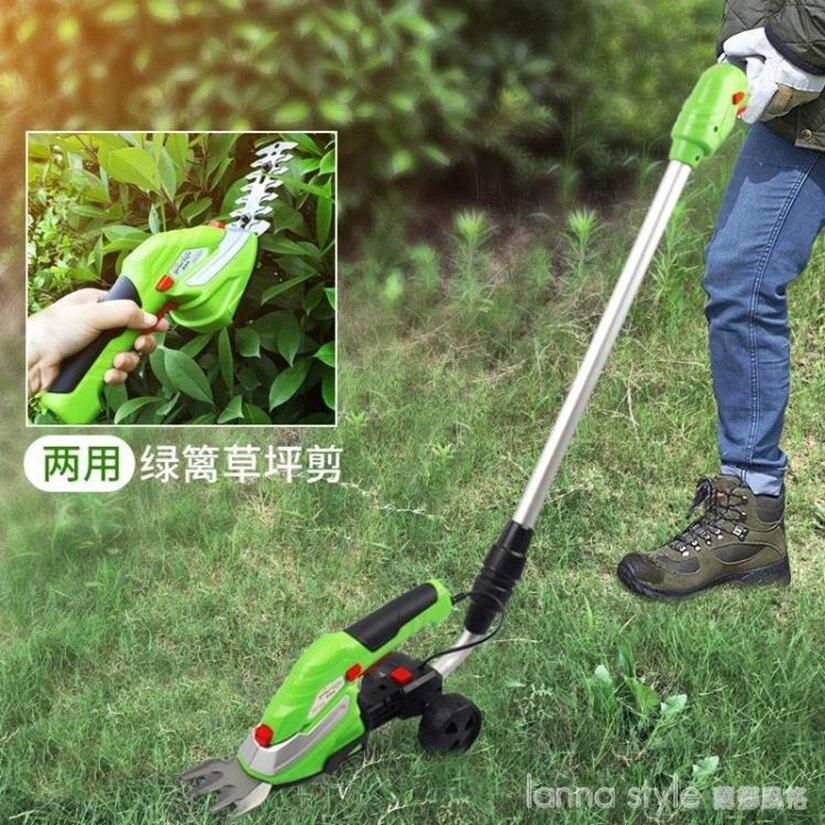 充電式鋰電剪草機 修枝機 電動割草機 打草機 綠籬機 LannaS YTL