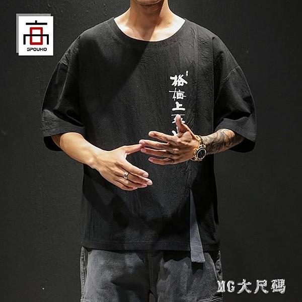 夏季中國風亞麻短袖T恤男士大碼上衣寬鬆潮流棉麻五分袖打底衫 EY11361 【MG大尺碼】