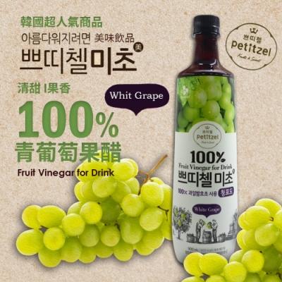 C.J青葡萄果醋(900ml)