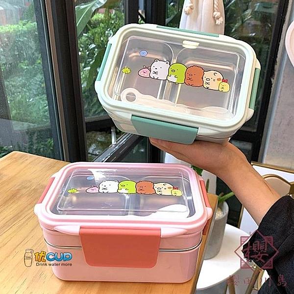 便當盒飯盒保溫雙層卡通可愛男女帶飯【櫻田川島】