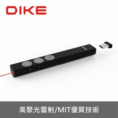 DIKE Slender無線雷射簡報筆 DMR110BK