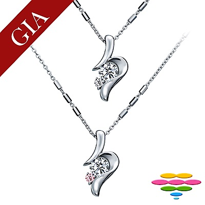 彩糖鑽工坊 GIA 30分鑽石 G成色 鑽石項鍊 (2選1) 爍光 系列