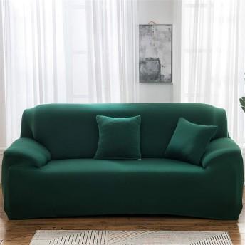 WDSFT ストレッチソファ本のカバー、 - スパンデックスノンスリップソフトソファーソファカバー、洗える家具プロテクター (Color : 23, Size : 4545cm pillowcase)