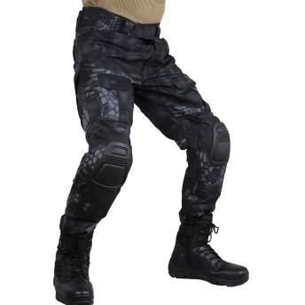 迷彩 サバゲー コンバット パンツ ミリタリー アウトドア エアガン マルチカモ 迷彩服 メンズ マルチカム ロングパンツ (HM, XS =タグ28)
