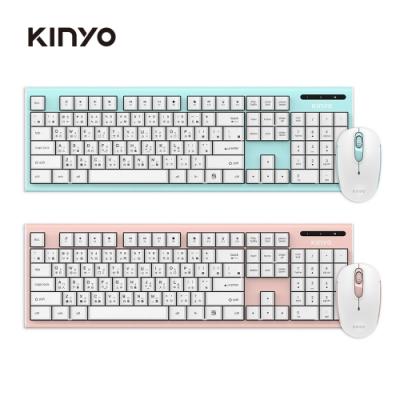 KINYO 2.4GHz無線鍵鼠組GKBM-883