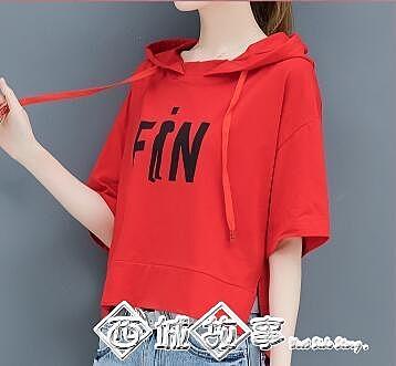 純棉短袖t恤女夏季2020年新款韓版寬鬆連帽短款上衣服潮百搭夏裝 西城故事